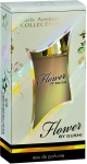 Paris Avenue - Gushi Flower – Perfumy 50ml